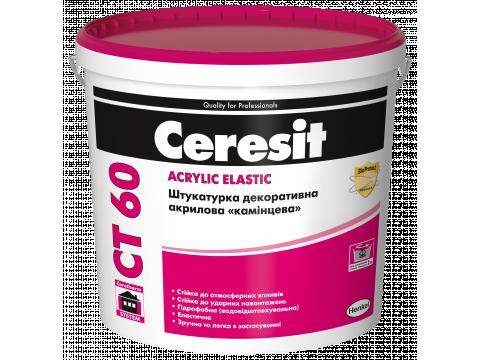 Ceresit CT 60 База (2,5 мм)