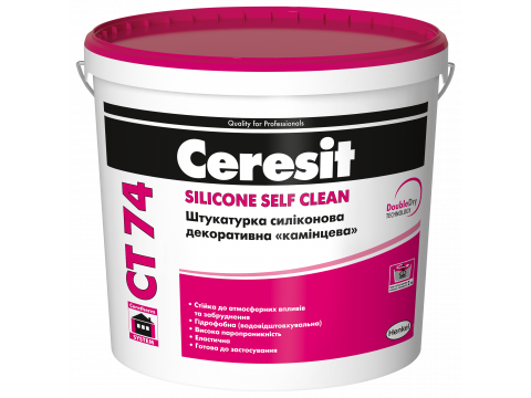 Ceresit CT 74 Silicone Self Clean (зерно 2,5 мм)