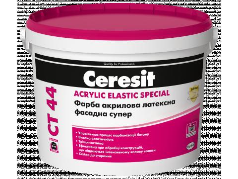Ceresit CT 44 Acrylic Elastic Special База біла