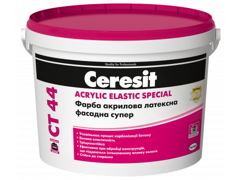 Ceresit CT 44 Acrylic Elastic Special База прозора
