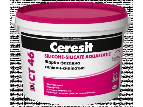 Ceresit CT 46 Silicone-Silicate Aquastatic База C