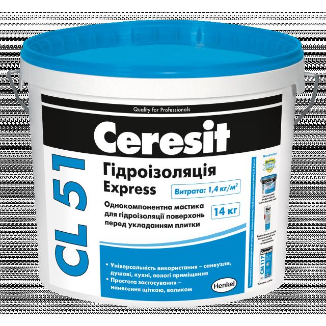 Ceresit CL 51 Express