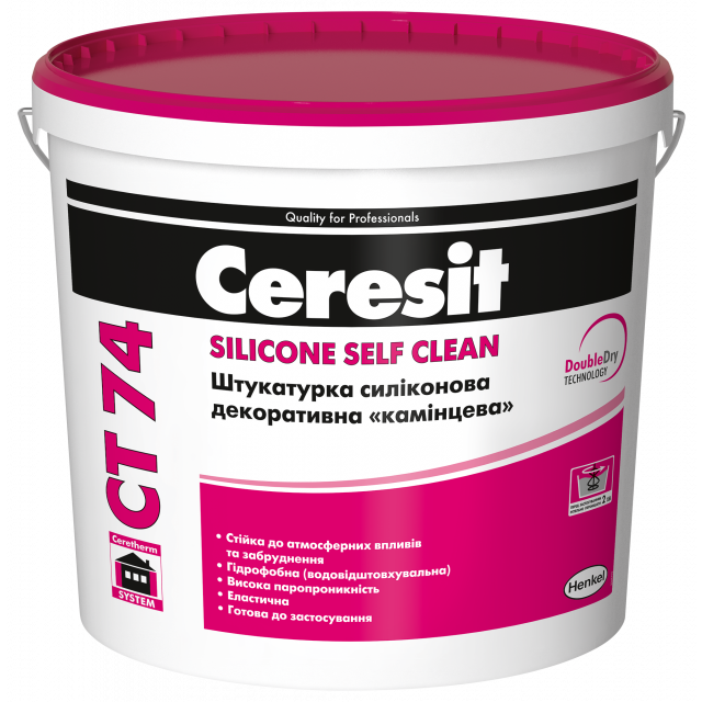 Ceresit CT 74 Silicone Self Clean (зерно 1,5 мм)