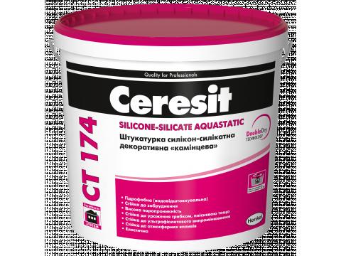 Ceresit CT 174 Silicone-Silicate Aquastatic База (1,5 мм)