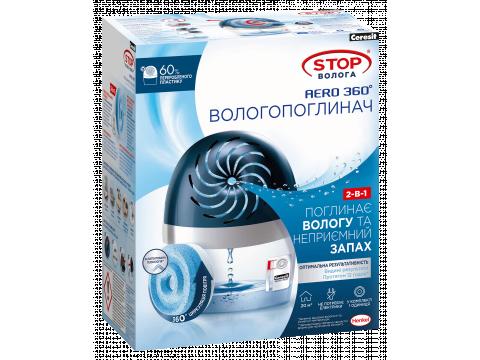 Ceresit STOP ВОЛОГА AERO 360° (пристрій)