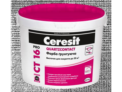 Ceresit CT 16 Pro Qurtzcontact